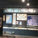 Foto de Yui Rail Museum