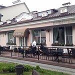 Ресторан Бона Сфорца в здании магазина письменных принадлежностей - надпись на польском