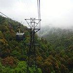 Photo of Mount Misen