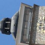 Foto de Premysla Otakara II Square (Namesti Premysla Otakara II)
