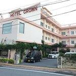Photo of Crown Hotel Okinawa