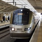 Photo of Gautrain