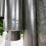 Foto de The Sibelius Monument