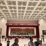 Photo of National Museum Of China