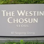 Photo of The Westin Chosun Seoul