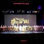 Photo of Sala Chalermkrung Royal Theatre