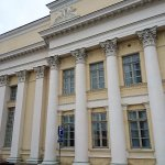 Photo of University of Helsinki (Helsingin Yliopisto)