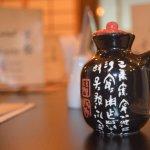 صورة فوتوغرافية لـ Kyoto Japanese Restaurant