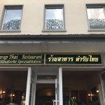 Tamrap-Thai Restaurant Foto
