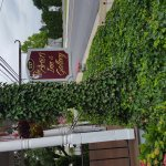Reviews of front porch, amazing breakfast and beautiful room!!