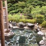 Shingenkan Foto