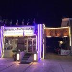 Chaweng Cove Beach Resort