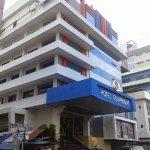 Photo of Hotel Gajahmada
