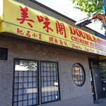 Foto de Double One Chinese Restaurant