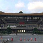 Photo of Nippon Budokan