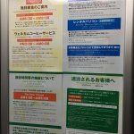 Foto de Comfort Hotel Sendai West
