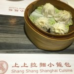 Photo de Shang Shang Shanghai