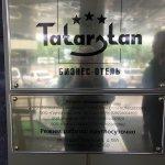 Photo de Tatarstan Business Hotel