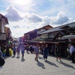 Photo of Kiyomizu-Zaka Street