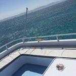 Photo de AMC Azur Hurghada