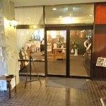 Photo of Kagoshima Kuko Hotel