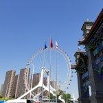 Tianjin Eye!