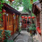 The Hutong - Culture Exchange Center Foto