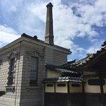 Photo of Former Takatori House