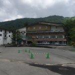 Photo of Shiga Kogen Ski Area