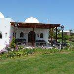 Gorgonia Beach Resort Pizzeria