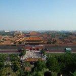 Foto de Parque Jingshan