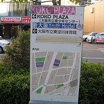 Photo of Shin-Osaka Youth hostel