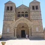 Photo of Mount Tabor
