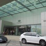 Sunway Hotel, Georgetown, Penang - entrance