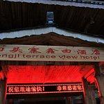 Billede af Xintian Hotel