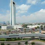 Photo of Holiday Inn Parque Fundidora