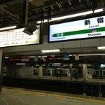Photo of Citadines Central Shinjuku Tokyo