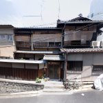 Photo of Gojo Guesthouse - Annex