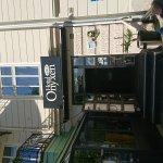 Photo of Hotell Onyxen