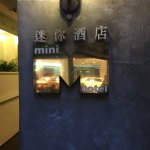 Photo of Mini Hotel Causeway Bay Hong Kong