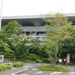 Foto de Chishakuin Kaikan