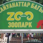 Photo of Almaty Zoo