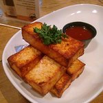 Fried cheese w/ guava sauce