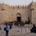 Photo of Damascus (Shechem) Gate