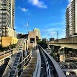 Metromover Foto