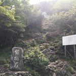 鐘掛岩の行場
