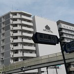 Foto de APA Hotel Kyoto Eki Horikawadori