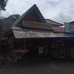 ภาพถ่ายของ เฉาก๊วยมุกดา อร่อยที่สุดในเมืองมนุษย์
