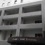 Photo of Country Hotel Takayama