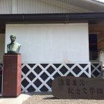 徳冨蘆花記念文学館を訪れて初めて、伊香保温泉が「生の策源地」であり、蘆花終焉の地であったと知った。終焉の部屋が「芦花記念会館」として、文学館に隣接して復元・保存されていた。蘆花の『新春』を読ん